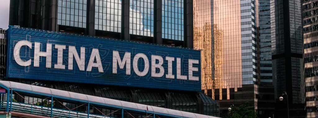 corporación china mobile